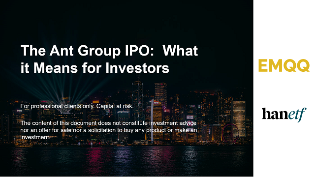 The Ant Group IPO: The Delay and What it Means for Investors