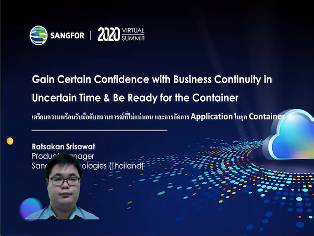 [Thai] Gain Certain Confidence with Business Continuity in Uncertain Time