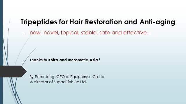 Hairn and Antiagin - Hair Restoration and Anti-aging