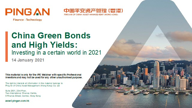 China Green Bonds and High Yields: Investing with certainty in 2021