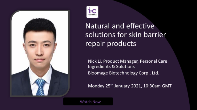 Natural and effective solutions for skin barrier repair products