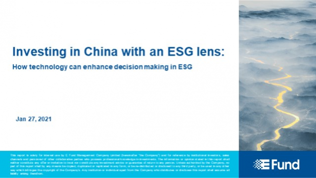 Investing in China with an ESG lens: How technology can enhance ESG decisions