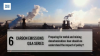 6. Preparing for metal and mining decarbonisation: how should we underst