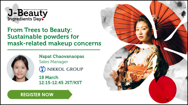 From Trees to Beauty: Sustainable powders for mask-related makeup concerns