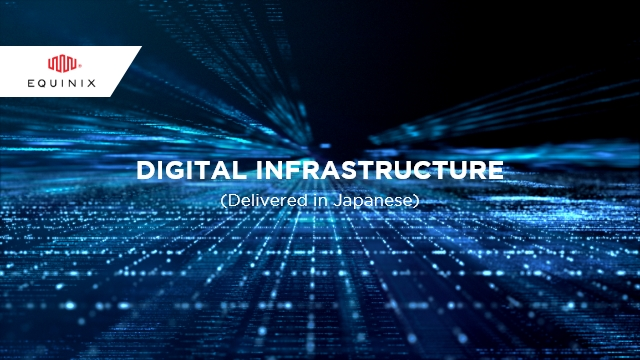 The Global Infrastructure Driving Digitalization of the Automobile Industry