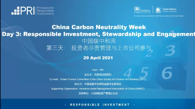 China Carbon Neutrality Week: Day 3