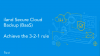 Demo: iland's Secure Cloud Backup integrated with Veeam Cloud Connect