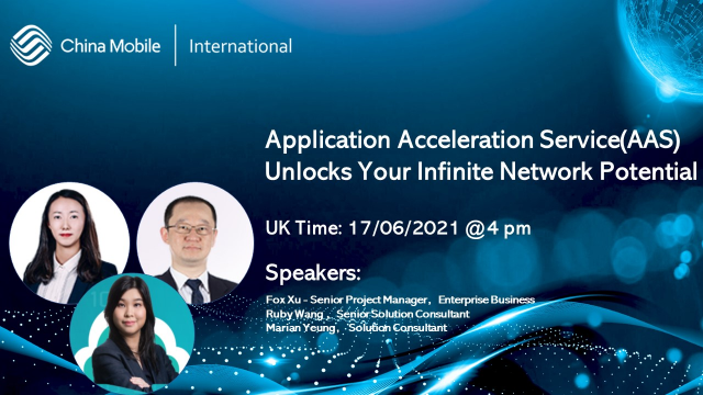 Application Acceleration Service (AAS) Unlocks Your Infinite Network Potential!