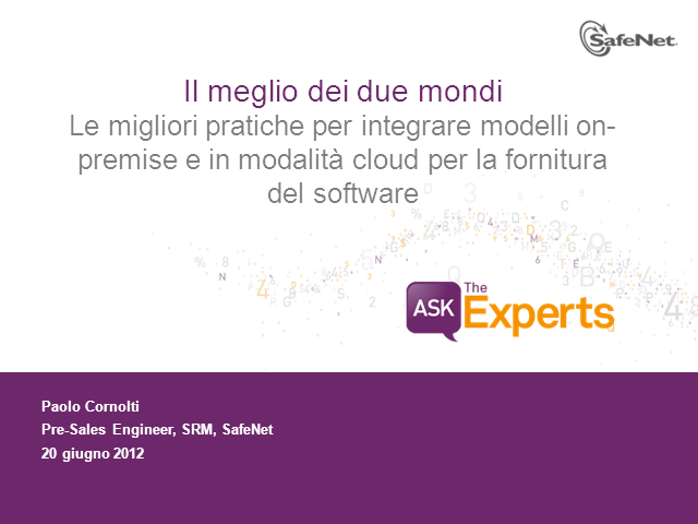 Integrare modelli on-premise e in modalità cloud per la fornitura del software