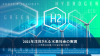 Growth Opportunities in Hydrogen Technologies and Markets
