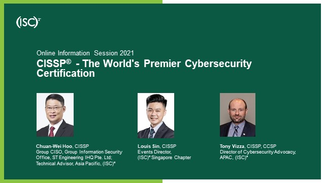 (ISC)² Info Session: CISSP - The World's Premier Cybersecurity Certification