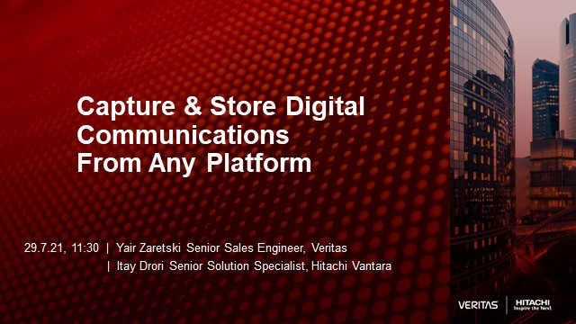 How to Capture and Store Digital Communications from Every Platform