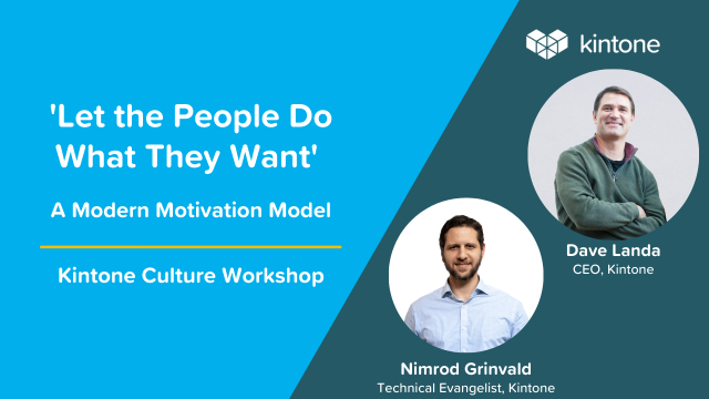 Kintone Culture Workshop: 'Let the People Do What They Want'