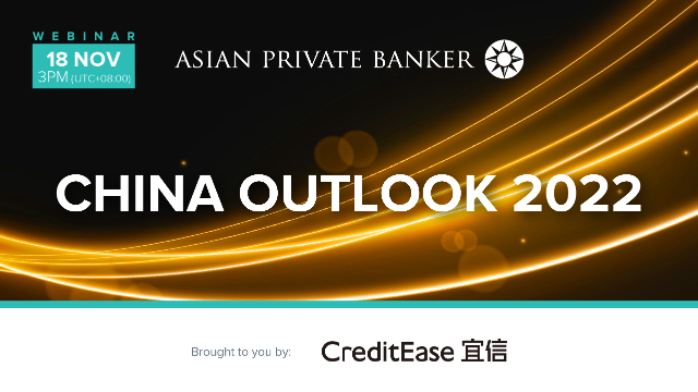 China Outlook 2022
