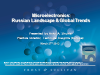Microelectronics: Russian Landscape and Global Trends