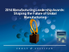 Manufacturing Leadership Awards: Shaping the Future of Global Manufacturing