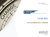 COSO 2013:  The Implications to IT Controls
