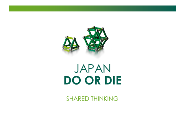 Japan - Do or Die