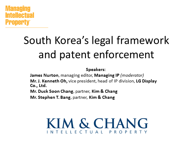 South Korea's legal framework and patent enforcement